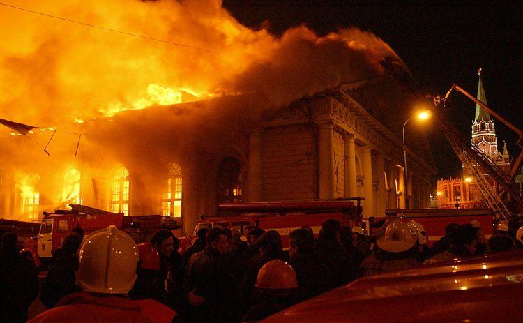 Πυρκαγιά σε κτίριο κάτω από το Κρεμλίνο